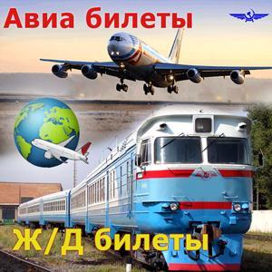 Авиа- и ж/д билеты Соль-Илецка