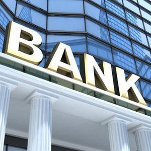 Банки Соль-Илецка