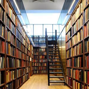 Библиотеки Соль-Илецка