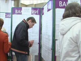 Центры занятости Соль-Илецка