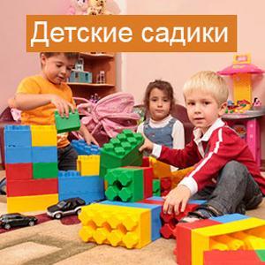 Детские сады Соль-Илецка