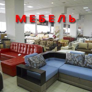 Магазины мебели Соль-Илецка