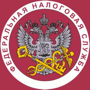 Налоговые инспекции, службы Соль-Илецка