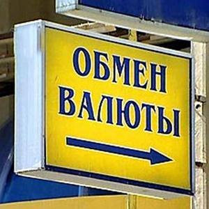 Обмен валют Соль-Илецка