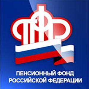 Пенсионные фонды Соль-Илецка