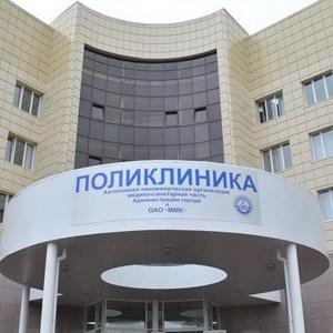 Поликлиники Соль-Илецка