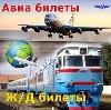 Авиа- и ж/д билеты в Соль-Илецке