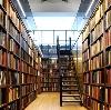 Библиотеки в Соль-Илецке