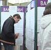 Центры занятости в Соль-Илецке