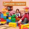 Детские сады в Соль-Илецке