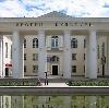 Дворцы и дома культуры в Соль-Илецке