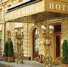Гостиницы в Соль-Илецке
