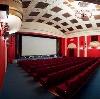 Кинотеатры в Соль-Илецке