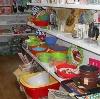 Магазины хозтоваров в Соль-Илецке