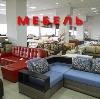 Магазины мебели в Соль-Илецке