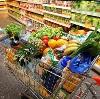 Магазины продуктов в Соль-Илецке