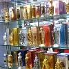 Парфюмерные магазины в Соль-Илецке