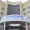 Поликлиники в Соль-Илецке