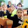 Школы в Соль-Илецке