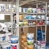 Строительные магазины в Соль-Илецке