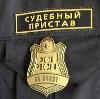 Судебные приставы в Соль-Илецке