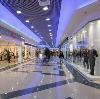 Торговые центры в Соль-Илецке