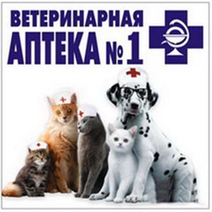 Ветеринарные аптеки Соль-Илецка